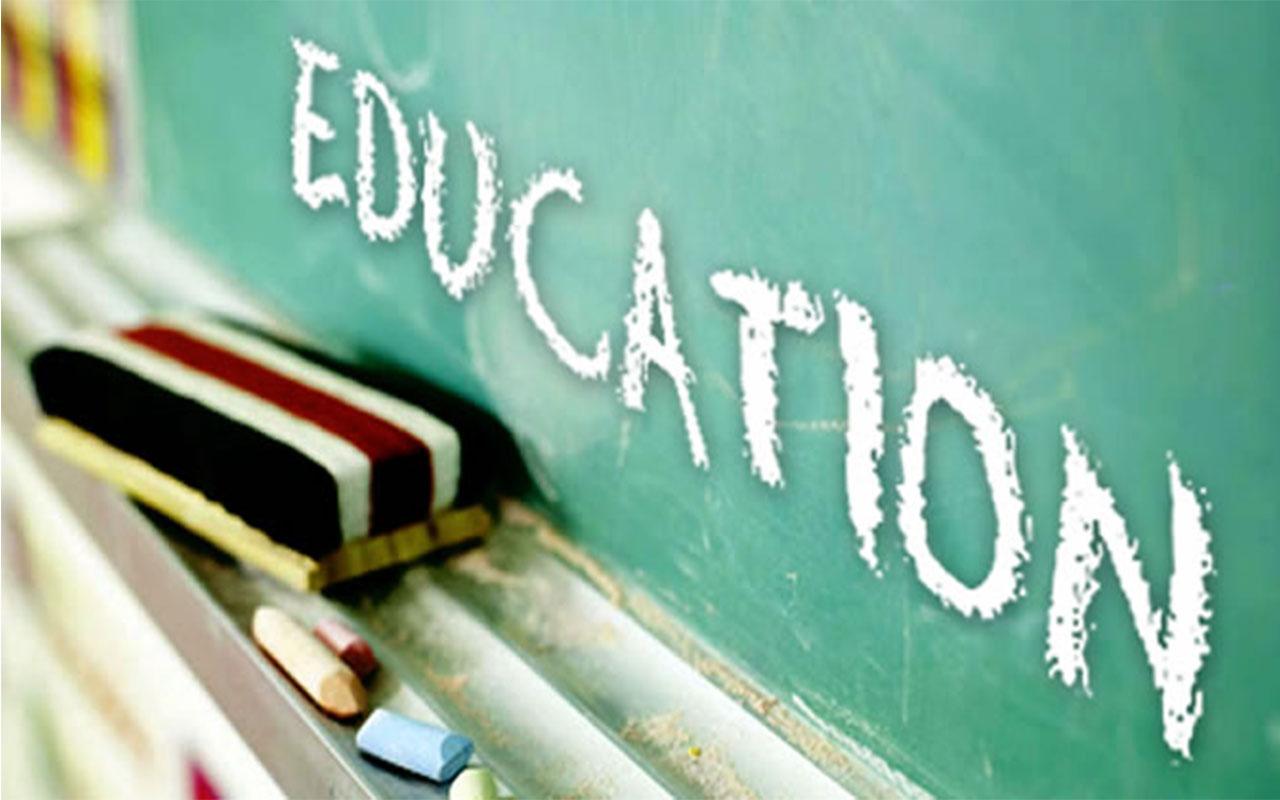 Millennium Education Development - Ways To Achieve